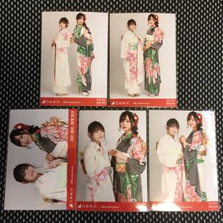 ノギザカフォーティーシックス(乃木坂46)の梅澤美波 田村真佑 成人式 生写真 5種コンプ(アイドルグッズ)