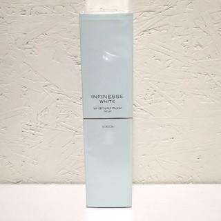 アルビオン(ALBION)の新品 アルビオン アンフィネスホワイト ホワイトニング パンプ ミルク(乳液/ミルク)