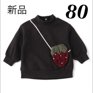 petit main - プティマイン  いちごトレーナー イチゴ 80