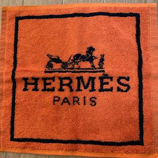 エルメス(Hermes)のハンドタオル(ノベルティグッズ)
