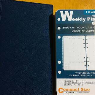 フランクリンプランナー(Franklin Planner)のフランクリン手帳(手帳)