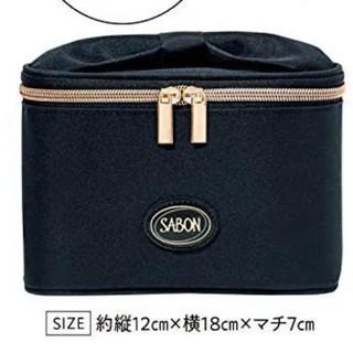 SABON - MORE付録