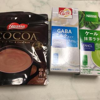 ネスレ(Nestle)のネスレ ココア ミルク ケールラテ セット(その他)