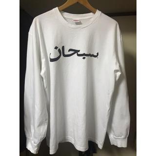 Supreme - Supreme 17FW arabic logo l/s tee Lサイズ