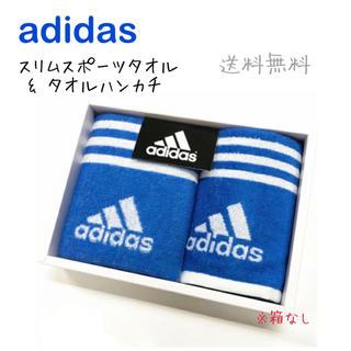 アディダス(adidas)のadidas アディダス スリムスポーツタオル タオルハンカチ 2枚 箱なし(タオル/バス用品)