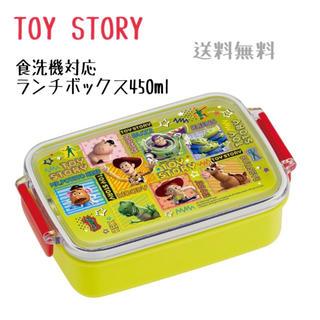 トイストーリー(トイ・ストーリー)のディズニー トイストーリー 食洗機対応 ランチボックス 弁当箱(弁当用品)