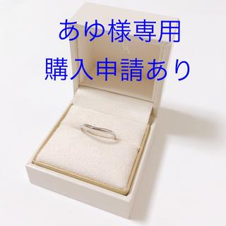 ヴァンドームアオヤマ(Vendome Aoyama)のVENDOME AOYAMA、指輪、15号(リング(指輪))