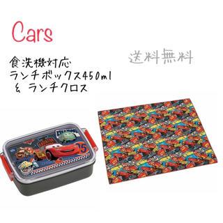 ディズニー(Disney)のディズニー カーズ ランチボックス 弁当箱 450ml ランチクロス 日本製(弁当用品)