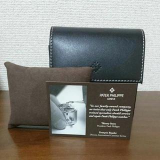 パテックフィリップ(PATEK PHILIPPE)のパテックフィリップ◻️ウォッチケース新品未使用◻️正規時計ケースボックスBOX(その他)