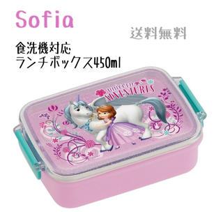 ディズニー(Disney)のディズニー ソフィア ランチボックス 弁当箱 450ml 日本製(弁当用品)