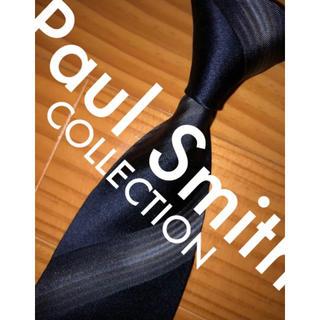 ポールスミス(Paul Smith)の美品 Paul Smith ブラックグラデーションストライプ(ネクタイ)