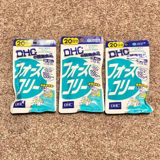 DHC - DHC フォースコリー 60日分