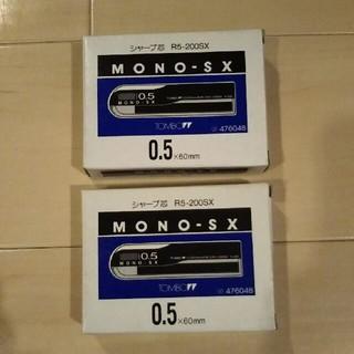トンボエンピツ(トンボ鉛筆)のシャープ 芯 HB-0.5 (オフィス用品一般)