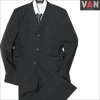 ヴァンヂャケット(VAN Jacket)の10032 美品 VAN JAC 無地スーツ グレー 92A5 ヴァンヂャケット(セットアップ)