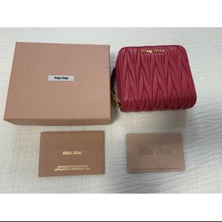 miumiu -  miumiu マテラッセ 折財布