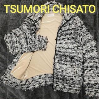 TSUMORI CHISATO - ツモリチサト ふわふわブルゾン ジャケット TSUMORI CHISATO