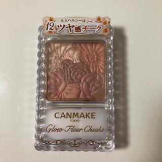 CANMAKE - キャンメイク グロウフルールチークス 12