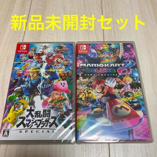 Nintendo Switch - スマブラ 、マリオカート新品未開封セット