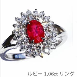 Pt900 1.06ct ルビーダイヤモンドリング(リング(指輪))