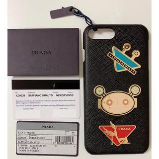 プラダ(PRADA)のプラダ アイフォンケース(iPhoneケース)