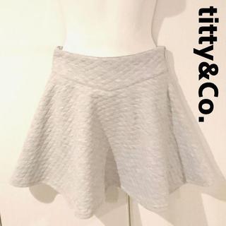 ティティアンドコー(titty&co)の【titty & Co. 】着痩せ★キルティング★ミニスカート(ミニスカート)