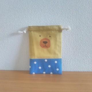 クマさんの顔がかわいい巾着 コップ入れ YELLOW②(外出用品)