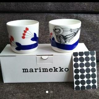 marimekko - 新品 マリメッコ パッカネン ラテマグ マグカップ コーヒー カップ
