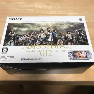 プレイステーションポータブル(PlayStation Portable)のPSP 300 FINAL FANTASY DISSIDIA同梱(携帯用ゲームソフト)