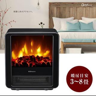 新品  ディンプレックス 電気暖炉 ミニキューブ MNC12BJ ブラック