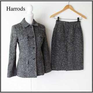 ハロッズ(Harrods)のハロッズ★ウール混 ツイード素材 スカートスーツ グレー系 1(S)フォーマル(スーツ)