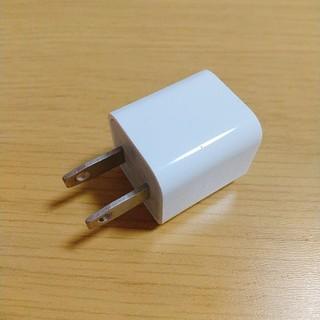 アイフォーン(iPhone)のiPhoneアダプター(変圧器/アダプター)