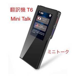 音声翻訳機 MINITALK T6(ミニトーク) 186ヵ国 オンライン 通訳機