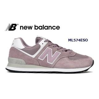 ニューバランス(New Balance)の新品送料無料♪35%OFF!超人気ニューバランス574カシミアブラウン⭐️(スニーカー)