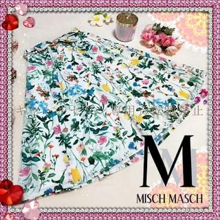 ミッシュマッシュ(MISCH MASCH)の【新品タグ付き】MISCH MASCH♡上品ボタニカル柄フレアスカート(ひざ丈スカート)