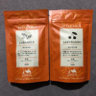 LUPICIA - ルピシア紅茶 ティーバッグ