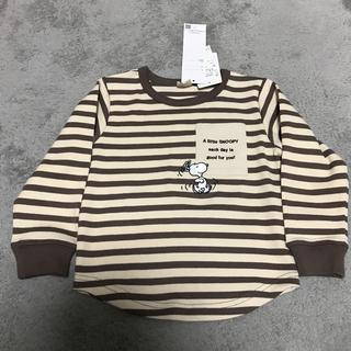 プティマイン(petit main)のプティマイン 新品 スヌーピー  ボーダー 100(Tシャツ/カットソー)
