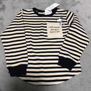 プティマイン(petit main)のプティマイン 新品 スヌーピー  ボーダー 110 紺(Tシャツ/カットソー)