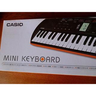 CASIO ミニキーボード(キーボード/シンセサイザー)