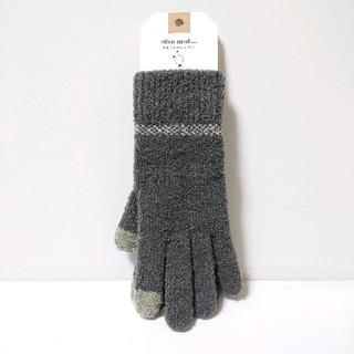 ニコアンド(niko and...)の『Rak さま』 niko and… タッチパネル対応 手袋(手袋)