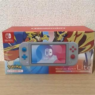 任天堂 - Nintendo 任天堂 Switch Lite スイッチ ライト