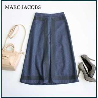 マークジェイコブス(MARC JACOBS)のマークジェイコブス★Aライン ロングスカート ネイビーグレー 4(S~M)(ロングスカート)