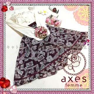 axes femme - 【送料込】axes femme♡上品クラシカル♡アンティーク柄フレアスカート
