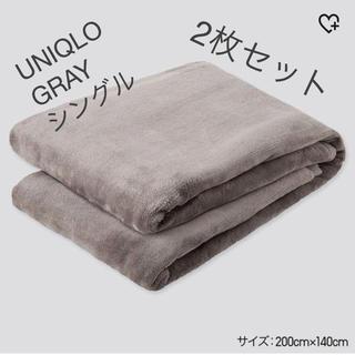 UNIQLO - UNIQLO ヒートテックモウフ ヒートテック 毛布 シングル 新品 完売