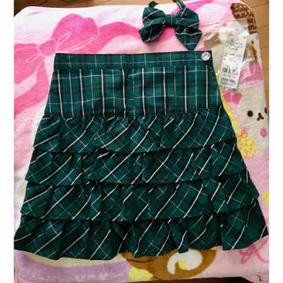 エニィファム(anyFAM)のエニィファム 入学式 発表会 スカート リボン 130(スカート)