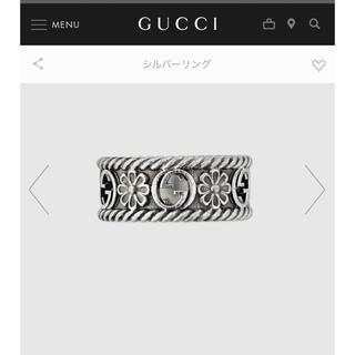 グッチ(Gucci)のGUCCI シルバー フラワー リング(リング(指輪))