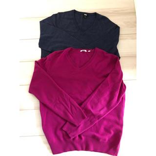UNIQLO - UNIQLO ユニクロ メンズ カシミヤセーター2点セット