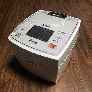 ミツビシデンキ(三菱電機)の三菱電機 IHジャー 炊飯器 本炭釜 5.5合炊き NJ-VW106【訳あり】(炊飯器)