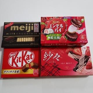 メイジ(明治)のチョコレート 詰め合わせ☆(菓子/デザート)