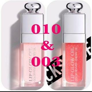 クリスチャンディオール(Christian Dior)のDior♡ディオールアディクトリップグロウオイル 003番010番(リップケア/リップクリーム)