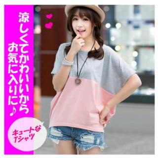 Tシャツ Lサイズ グレー ピンク バイカラー カットソ- ドルマンスリーブ(Tシャツ(半袖/袖なし))